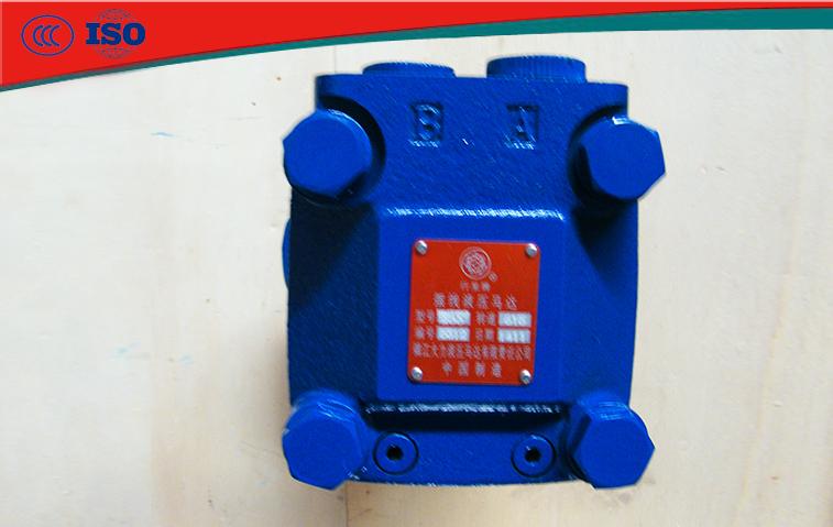 镇江大力BMS30-160搅拌车液压马达