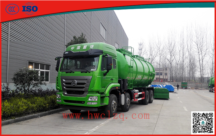 千亿国际客户端豪瀚23方罐式污泥运输车