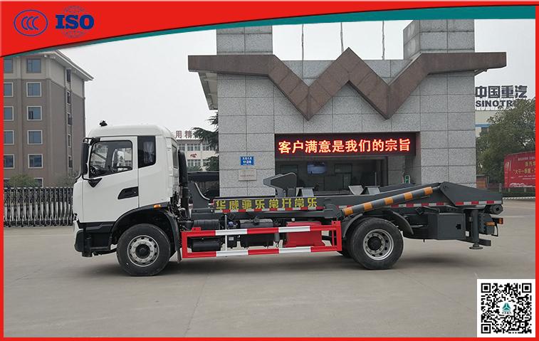 东风天锦(国六)背罐车