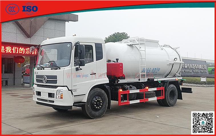 东风(国六)12方罐式污泥运输车