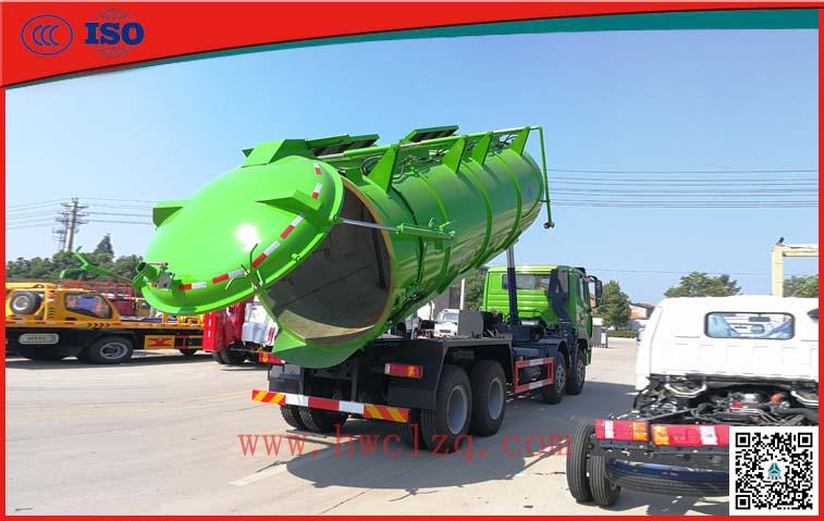 千亿国际客户端豪瀚国五20方污泥运输车