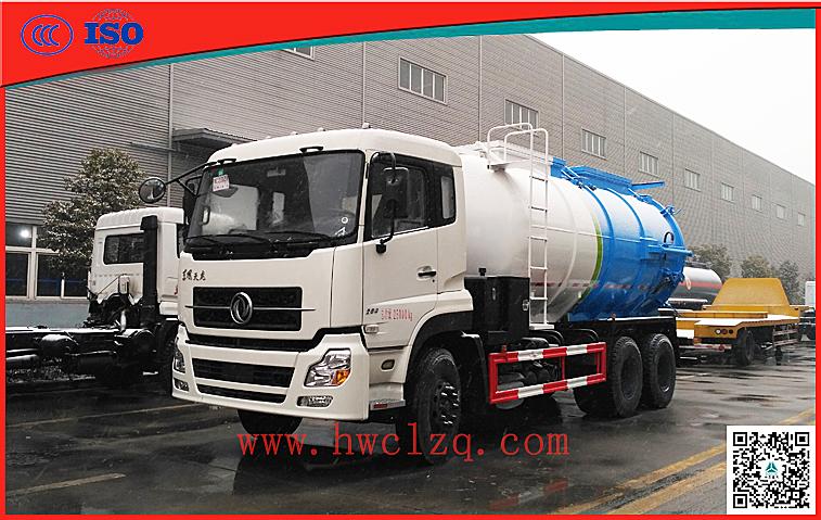东风天龙16方罐式污泥运输车
