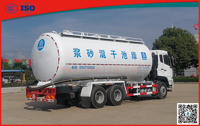 千亿国际客户端310马力干混砂浆运输车