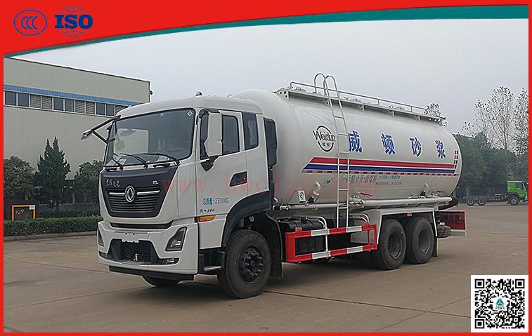 东风(国六)25方干混砂浆运输车