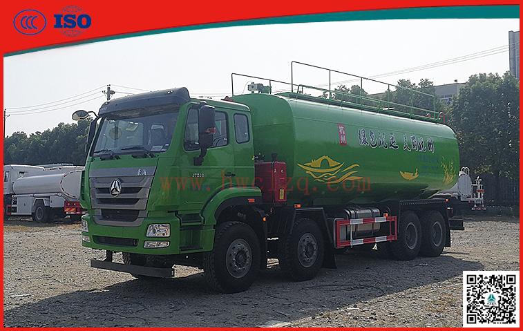 千亿国际客户端380马力泥浆自卸车