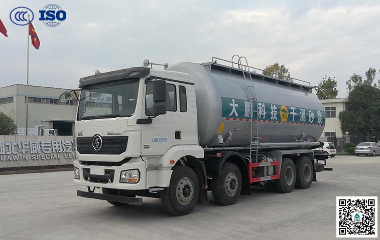 陕汽(国五)25方干混砂浆运输车