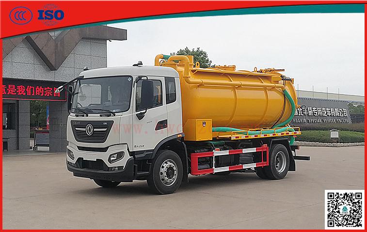 东风天锦(国六B)12方泥浆运输车