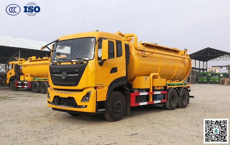东风天龙(国六B)16方泥浆运输车
