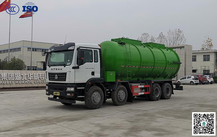 汕德卡(国六)24方罐式污泥运输车