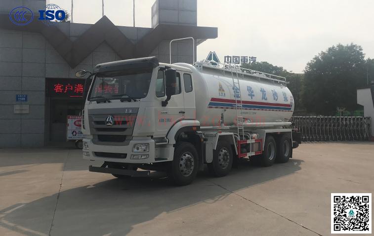千亿国际客户端轻量化17方干混砂浆运输车