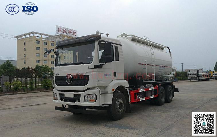 陕汽(国六)举升式22方干混砂浆运输车