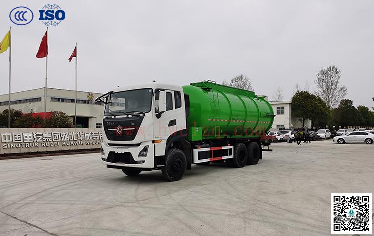 东风(国六)18方污泥运输车