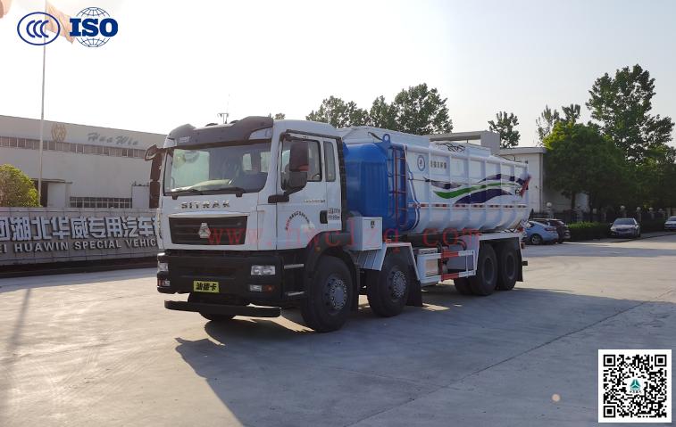 汕德卡(国六)25方污泥自卸车