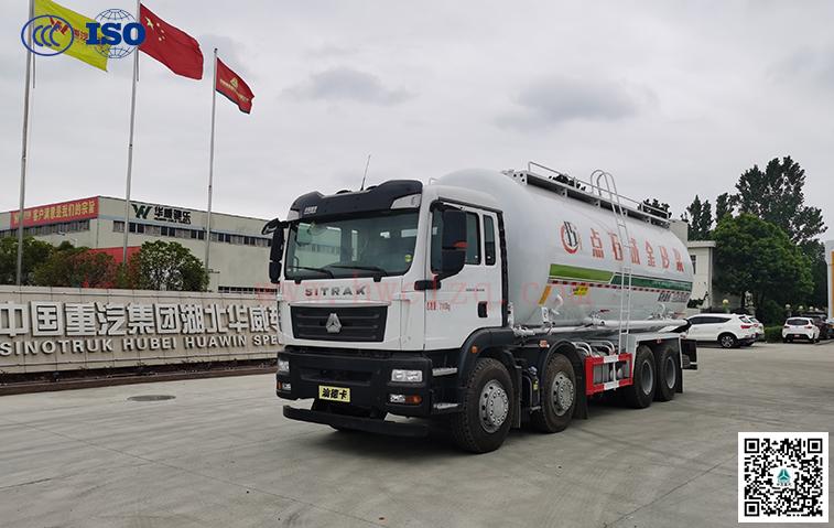 汕德卡(国五)25方干粉砂浆运输车